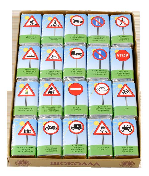 Дорожные знаки поделки своими руками